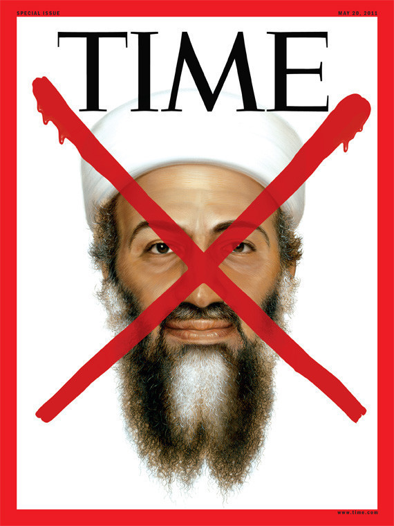 osama bin laidin terrorist. in laden face. Terrorist
